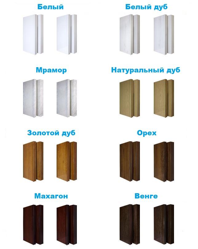 http://vseokna-nn.ru/images/upload/цвета%20откосов%20акриловых.jpg