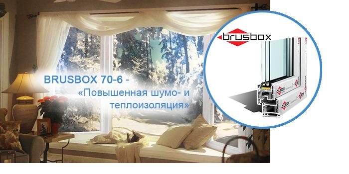 http://vseokna-nn.ru/images/upload/brusbox-70-6-sprite.png