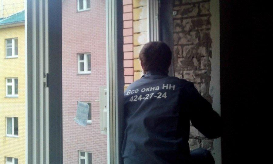 http://vseokna-nn.ru/images/upload/lcUZHDgX8uo.jpg